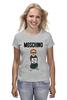 "Футболка (Женская) ""Moschino"" - прикол, юмор, бренд, fashion, brand, branding"
