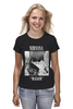 "Футболка классическая ""Nirvana Bleach album t-shirt"" - grunge, nirvana, kurt cobain, курт кобейн, нирвана"
