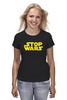 """Футболка классическая """"Stop wars"""" - война, мир, украина, stop wars, война в украине"""