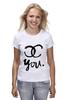 "Футболка классическая ""For YOU"" - мода, девушке, бренд, fashion"