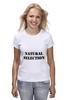 """Футболка классическая """"NATURAL SELECTION"""" - ns, natural selection, ео, естественный отбор"""