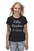 "Футболка (Женская) ""50 оттенков серого (Fifty Shades of Grey)"" - секс, эротика, sex, 50 оттенков серого, садо-мазо"