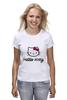 """Футболка (Женская) """" Hello Kitty!"""" - hello kitty, хеллоу китти"""