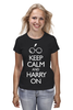 "Футболка классическая ""Keep Calm Harry Potter"" - harry potter, гарри поттер, keep calm"