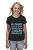 """Футболка классическая """"Support only девушки"""" - dota, dota 2, футболки с надписями"""