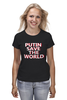 "Футболка (Женская) ""Putin Save The World"" - путин, putin, putin save the world"