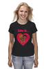 "Футболка классическая ""love is..."" - heart, i love, love is"