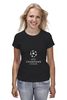 "Футболка (Женская) ""UEFA  CHAMPIONS LEAGUE"" - футбол, football, uefa, лига чемпионов, league, уефа, champions"