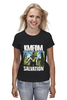 "Футболка классическая ""KMFDM Salvation"" - музыка, industrial, kmfdm, sascha konietzko, brute"