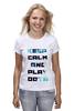 """Футболка классическая """"dota2"""" - арт, игры, dota, keep calm, дота, дота2"""