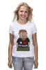 """Футболка (Женская) """"Рамзан Кадыров - Я люблю Путина"""" - любовь, юмор, i love, россия, политика, путин, президент, putin, карикатуры, чечня"""