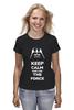 """Футболка (Женская) """"Keep Calm and use the Force (Star Wars)"""" - star wars, darth vader, keep calm, дарт вейдер, звёздные войны"""