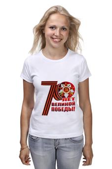 """Футболка (Женская) """"Великая победа!"""" - война, герои, победа, 9 мая, патриоты"""