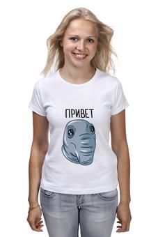 """Футболка классическая """"Homunculus loxodontus"""" - мем, shirt, ждун, homunculus loxodontus, jdun"""