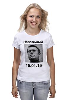 """Футболка (Женская) """"Навальный"""" - навальный, политика, navalny, манежка"""