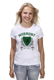 """Футболка классическая """"Игра Престолов. Дом Мормонтов"""" - игра престолов, game of thrones, мормонты, house mormont, дом мормонтов"""