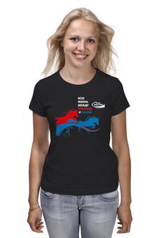 """Футболка классическая """"Армейское лето 2014"""" - лошадь, в подарок, оригинально, футболка женская, цска, кони, между красным и синим, спорт индустрия"""