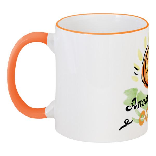 Кружка с цветной ручкой и ободком Printio Апельсиновый сок кружка с цветной ручкой и ободком printio динозаврики