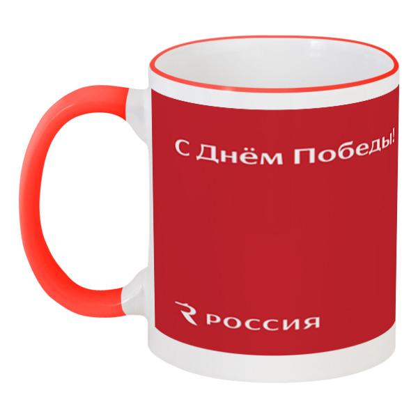 Кружка с цветной ручкой и ободком Printio Россия кружка с цветной ручкой и ободком printio барная