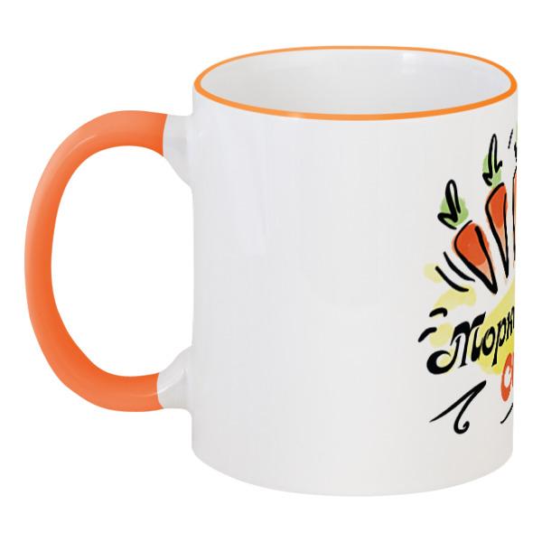 Printio Морковный сок кружка с цветной ручкой и ободком printio ананасовый сок
