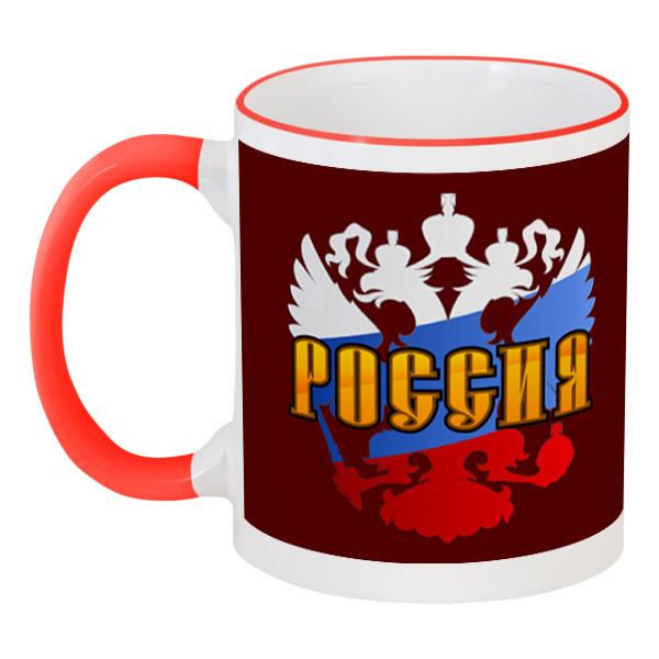 Кружка с цветной ручкой и ободком Printio Россия кружка с цветной ручкой и ободком printio god of war