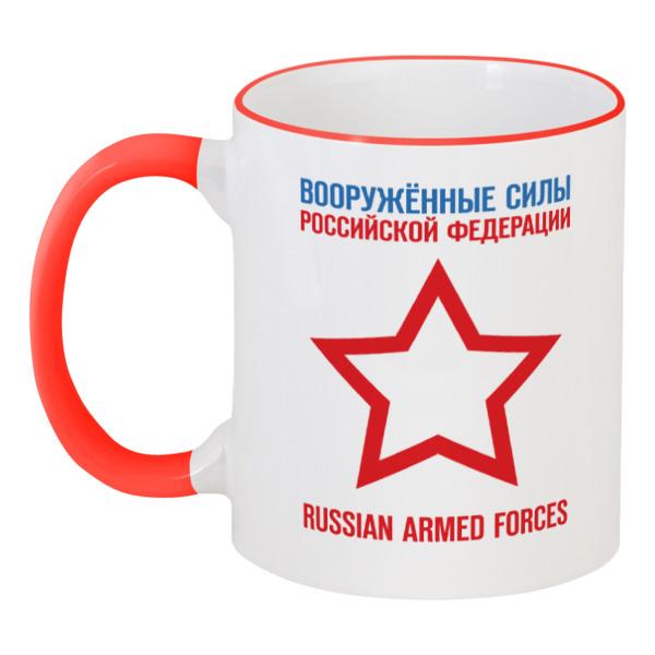 Кружка с цветной ручкой и ободком Printio Армия россии цветной сургуч перо для письма купить в украине