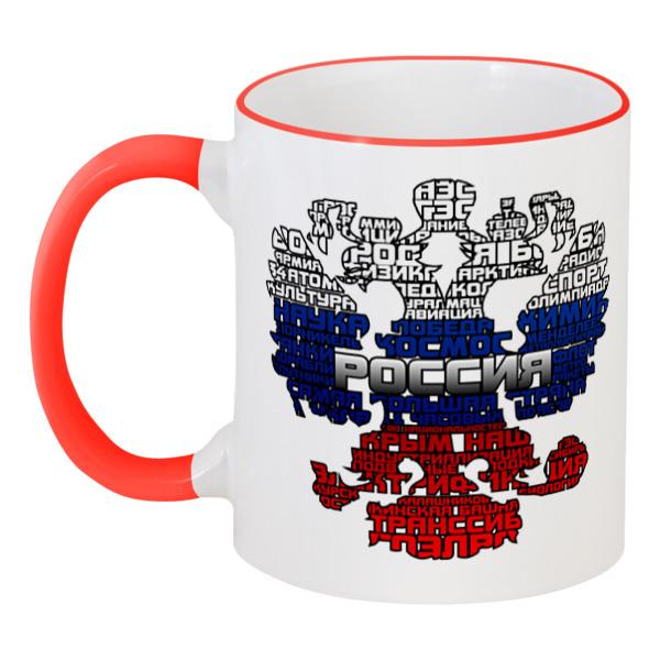 Printio Россия триколор 3d кружка printio моя россия города и сердечко триколор