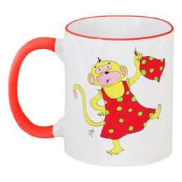 """Кружка с цветной ручкой и ободком """"Мартышкина радость"""" - танец, мартышка, обезьяна, год обезьяны"""