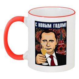 """Кружка с цветной ручкой и ободком """"С новым годом!"""" - новый год, россия, путин, putin, обращение президента"""