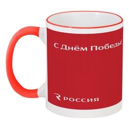 """Кружка с цветной ручкой и ободком """"Россия"""" - россия, день победы"""
