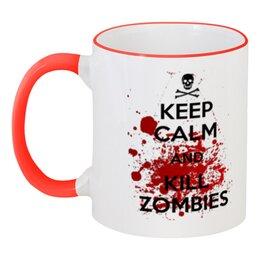 """Кружка с цветной ручкой и ободком """"Убивай зомби"""" - keep calm, зомби"""