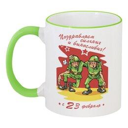 """Кружка с цветной ручкой и ободком """"23 февраля"""" - 23 февраля, армия, военный, защитник отечества"""