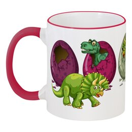 """Кружка с цветной ручкой и ободком """"Динозавры"""" - динозавры, динозавр, животное, яйца динозавра"""