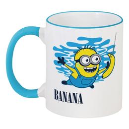 """Кружка с цветной ручкой и ободком """"Banana. Миньоны"""" - миньоны, миньон, minions, банана, nirvana"""