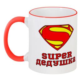 """Кружка с цветной ручкой и ободком """"Супер Дедушка"""" - супермен, комиксы, дедушка"""