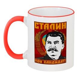 """Кружка с цветной ручкой и ободком """"Мой кандидат"""" - коммунизм, выборы, сталин, герб ссср, вождь народов"""