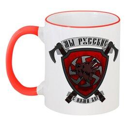 """Кружка с цветной ручкой и ободком """"Медведь"""" - россия, герб, коловрат, топор, щит"""