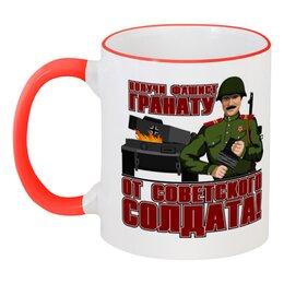 """Кружка с цветной ручкой и ободком """"Получи фашист гранату!"""" - победа, 9 мая, день победы, подбитый танк тигр, красноармеец"""
