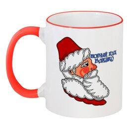 """Кружка с цветной ручкой и ободком """"Новый год близко"""" - новый год, winter, new year, дед мороз, санта клаус"""
