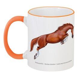 """Кружка с цветной ручкой и ободком """"JUMPING LIFESTYLE"""" - лошадь, horse, конкур"""