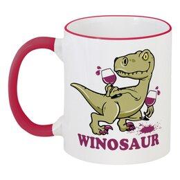"""Кружка с цветной ручкой и ободком """"Винозавр"""" - динозавры, динозавр, вино, бокал, винозавр"""