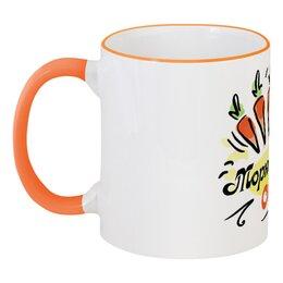 """Кружка с цветной ручкой и ободком """"Морковный сок"""" - рисунок, напиток, морковь, овощи, сок"""