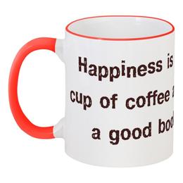 """Кружка с цветной ручкой и ободком """"coffee 2"""" - счастье, кофе, книга, tm kiseleva"""