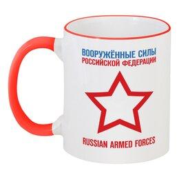 """Кружка с цветной ручкой и ободком """"Армия России"""" - star, звезда, army, солдат, военным"""