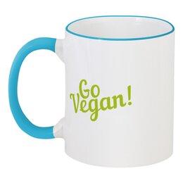 """Кружка с цветной ручкой и ободком """"Go Vegan!"""" - природа, веган, go vegan"""