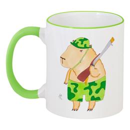 """Кружка с цветной ручкой и ободком """"Безопасный чай"""" - оружие, камуфляж, капибара, защитнику"""