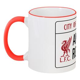 """Кружка с цветной ручкой и ободком """"Футбольный клуб Liverpool"""" - футбол, ливерпуль, liverpool, lfc"""
