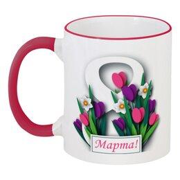 """Кружка с цветной ручкой и ободком """"8 марта"""" - цветы, 8 марта"""
