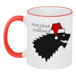 "Кружка с цветной ручкой и ободком ""New year is coming"" - winter, волк, игра престолов, stark, зима близко"