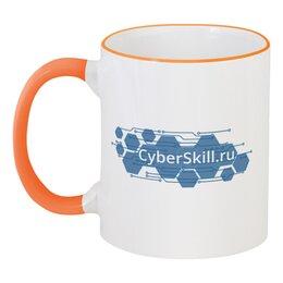 "Кружка с цветной ручкой и ободком ""CyberSkill"" - cyberskill"